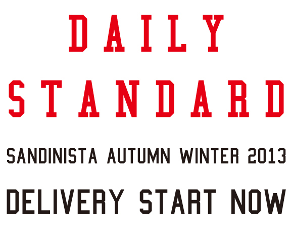 Delivery Start Now_AW2013