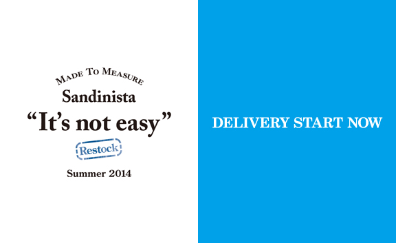 Delivery Start Now_S2014