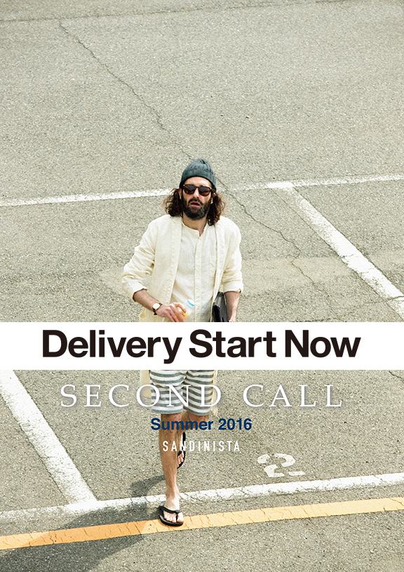 DELIVERY START NOW2_16S